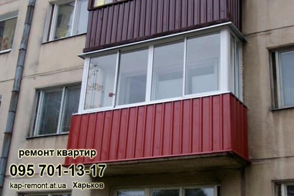 Москва внешнее закрытие балкона хрущевка металлпрофилем..